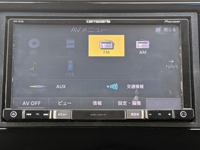 13G・Lパッケージ ナビETC/LED/車検整備付(8枚目)