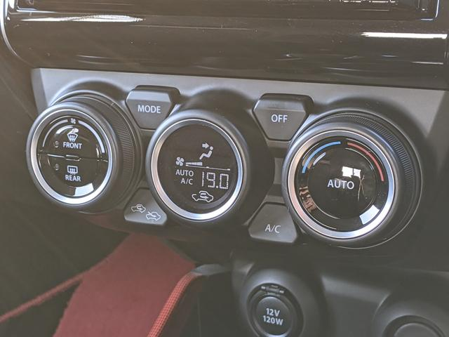 ベースグレード 禁煙1オーナー/純正8インチナビTV/全方位カメラ/Bluetooth/DVD再生/USB/シートヒーター/アダプティブクルーズコントロール/LEDヘッドライト/パドルシフト/ETC(15枚目)