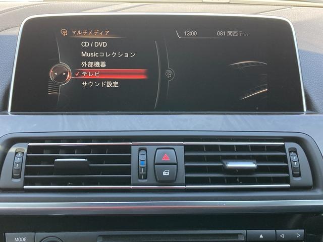 640iグランクーペ Mスポーツ パーキングサポートPKG/純正HDDナビ・地デジ/HUD/ガラスルーフ/1オーナー/禁煙/ACC/LED/本革シート/シートヒーター/パワーシート/衝突軽減/ETC/純正20AW/Bluetooth(10枚目)