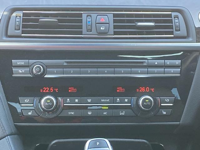 640iグランクーペ Mスポーツ パーキングサポートPKG/純正HDDナビ・地デジ/HUD/ガラスルーフ/1オーナー/禁煙/ACC/LED/本革シート/シートヒーター/パワーシート/衝突軽減/ETC/純正20AW/Bluetooth(14枚目)