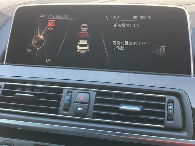 640iグランクーペ Mスポーツ パーキングサポートPKG/純正HDDナビ・地デジ/HUD/ガラスルーフ/1オーナー/禁煙/ACC/LED/本革シート/シートヒーター/パワーシート/衝突軽減/ETC/純正20AW/Bluetooth(22枚目)