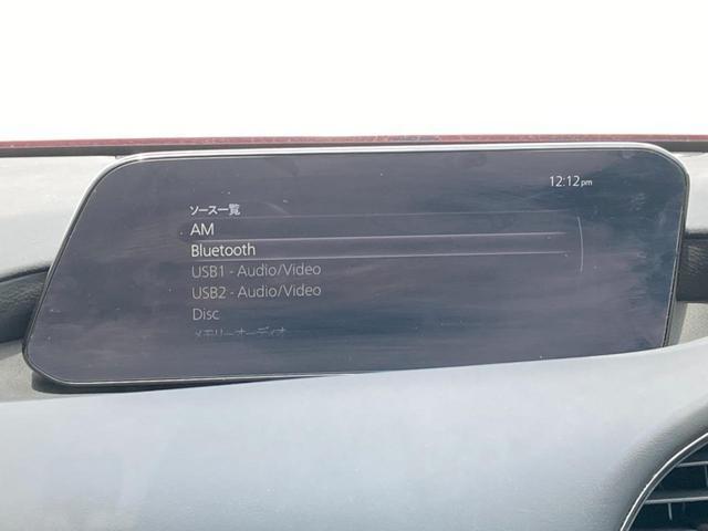 15Sツーリング 純正SDナビ・フルセグTV/6速MT/禁煙車/LEDヘッドライト/DVD再生/レーダークルーズ/スマートキー/Bluetooth/バックカメラ/ETC/衝突軽減装置/車線逸脱/前後センサー/ACC(12枚目)