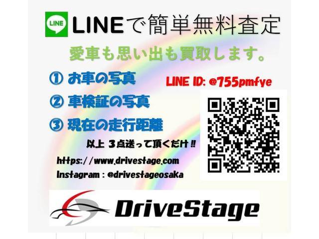 2.5S Aパッケージ 禁煙車/アルパイン10インチナビ/Bluetooth/DVD再生/HIDM/USB/ドレレコ/LEDヘッドライト/7人乗/前後クリアランスソナ/クルーズコントロール/両側電動スライドドア/純正18AW(2枚目)