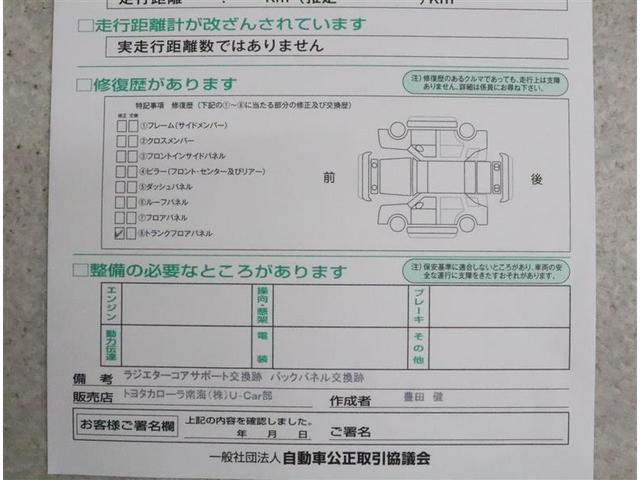 G・ターボパッケージ フルセグ メモリーナビ DVD再生 バックカメラ 衝突被害軽減システム ETC HIDヘッドライト アイドリングストップ(6枚目)