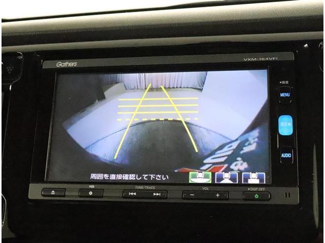 G・ターボパッケージ フルセグ メモリーナビ DVD再生 バックカメラ 衝突被害軽減システム ETC HIDヘッドライト アイドリングストップ(10枚目)