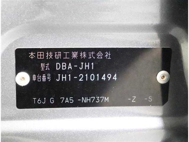 G・ターボパッケージ フルセグ メモリーナビ DVD再生 バックカメラ 衝突被害軽減システム ETC HIDヘッドライト アイドリングストップ(20枚目)