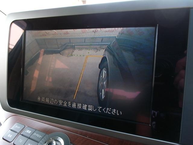 ハイウェイスター ブラックレザーリミテッド DVDナビ(18枚目)