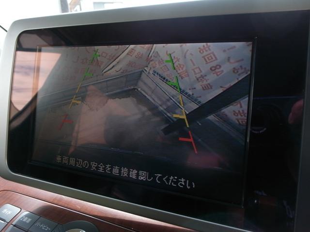 ハイウェイスター ブラックレザーリミテッド DVDナビ(19枚目)