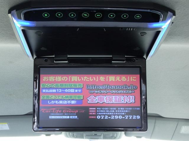 スパーダS HDDナビ スマートスタイルED(14枚目)