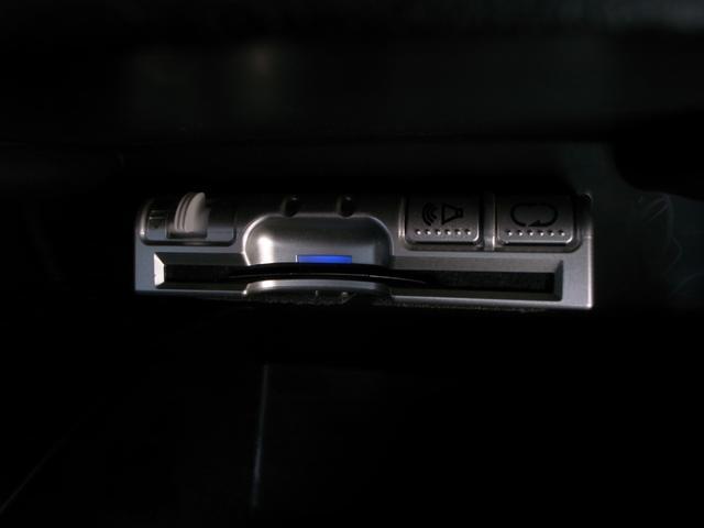 スパーダS HDDナビ スマートスタイルED(17枚目)