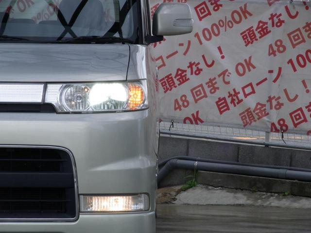 審査無し!頭金無し!自社ローンカーライフ大阪店 ラインID:@jnv7154c 日本全国納車実績あり!
