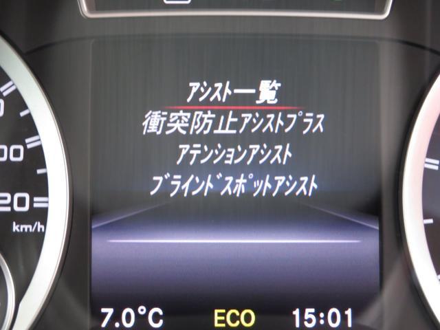 「メルセデスベンツ」「Mクラス」「コンパクトカー」「大阪府」の中古車30