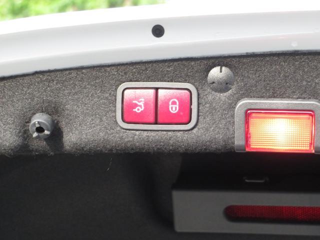 「メルセデスベンツ」「Cクラス」「セダン」「大阪府」の中古車39