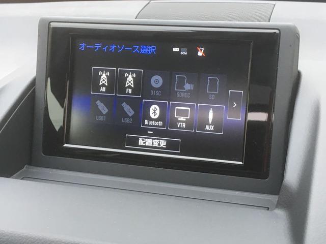 多彩な機能が装備された純正ナビゲーションシステムです!