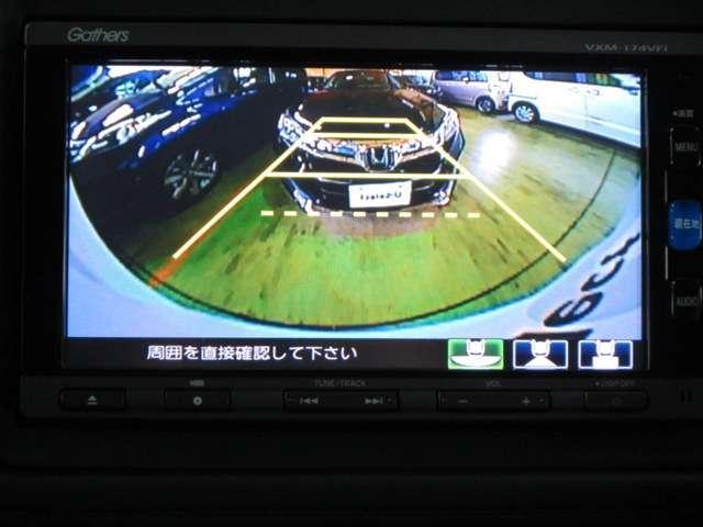 ハイブリッドZ・ホンダセンシング メモリーナビ フルセグ(3枚目)