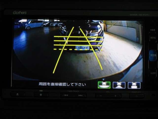 ハイブリッドRS・ホンダセンシング センシングRカメラフルセ(3枚目)