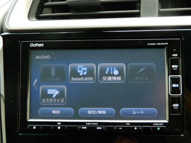 ★BluethoothAUDIO★スマートホンに入っている楽曲をお車のオーディオから楽しめます。