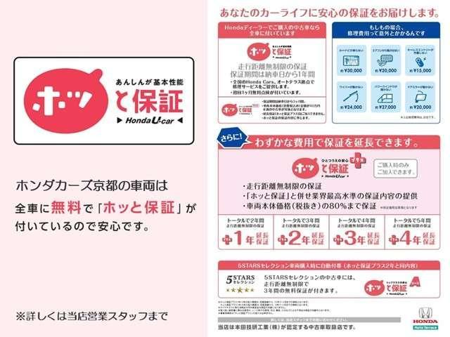G SSパッケージ iphone対応ナビRカメラワンセグ(5枚目)