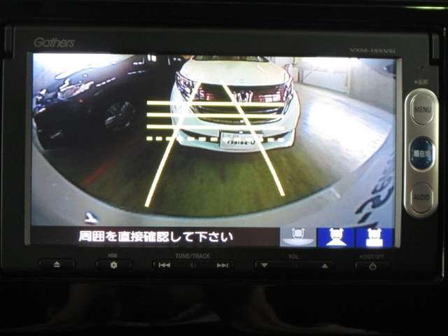 13GLパケiphone対応1セグナビRカメETCスマートキ(3枚目)