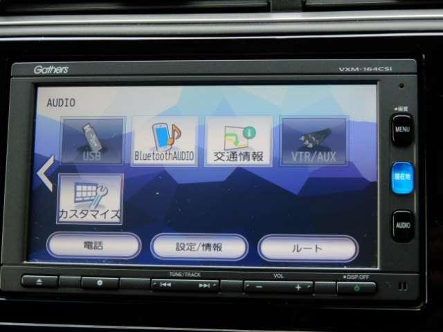 ハイブリッドXスタイルエディションiphone対応ナビ(6枚目)