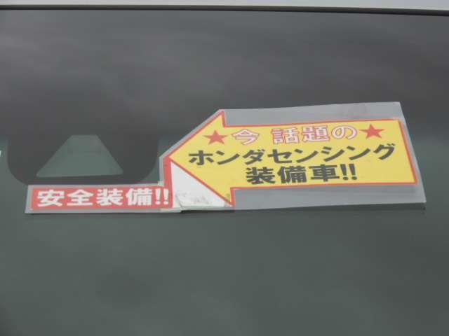 「ホンダ」「フィット」「コンパクトカー」「京都府」の中古車4