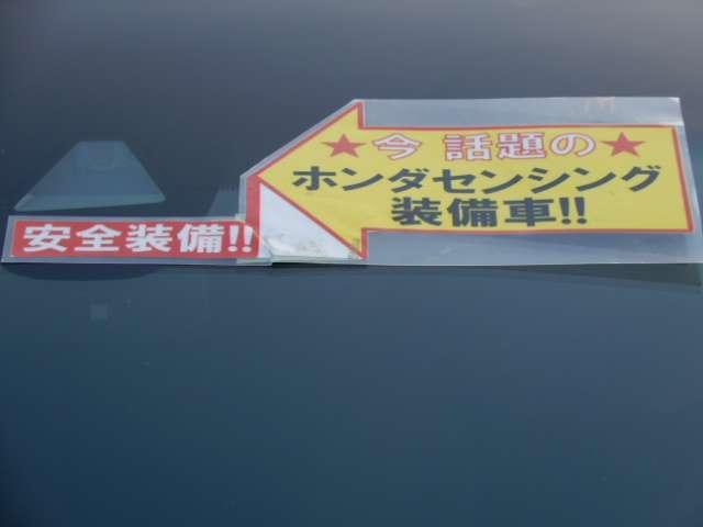 「ホンダ」「ヴェゼル」「SUV・クロカン」「京都府」の中古車4