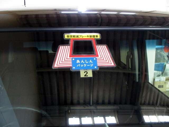 「ホンダ」「N-BOX」「コンパクトカー」「京都府」の中古車2