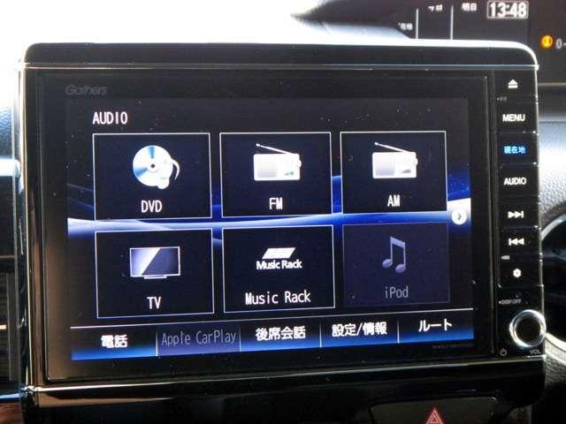 「ホンダ」「N-BOX」「コンパクトカー」「京都府」の中古車7