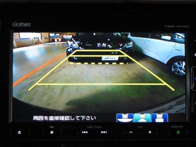 「ホンダ」「N-BOX」「コンパクトカー」「京都府」の中古車3