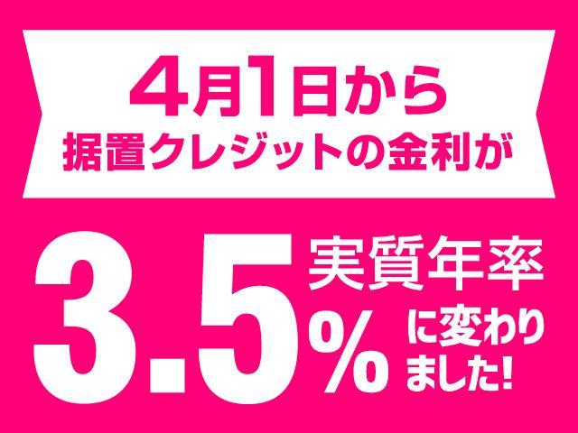 13G・L ホンダセンシング 1segセンシングRカメラ(4枚目)