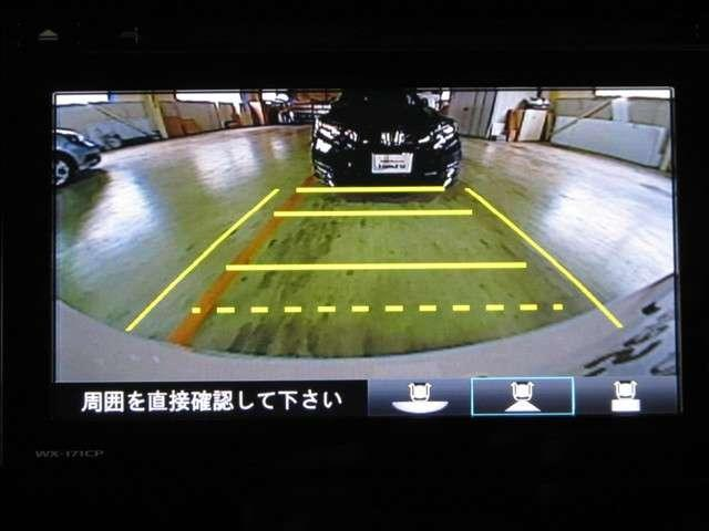 13G・L ホンダセンシング 1segセンシングRカメラ(6枚目)
