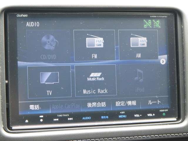 「ホンダ」「ヴェゼル」「SUV・クロカン」「京都府」の中古車11