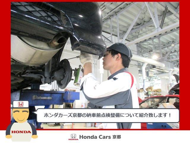 「ホンダ」「ヴェゼル」「SUV・クロカン」「京都府」の中古車72