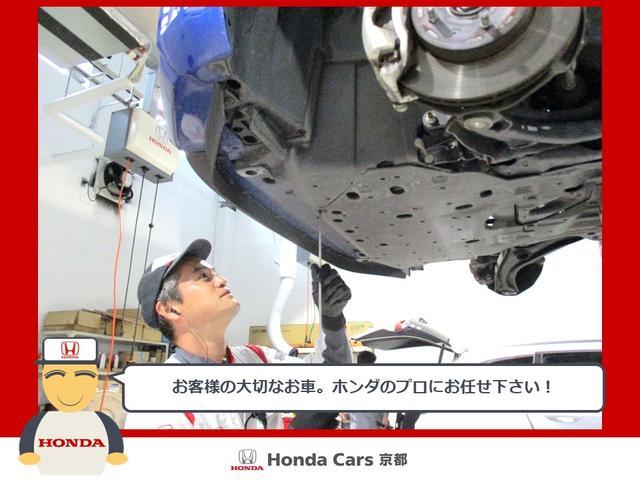 「ホンダ」「ヴェゼル」「SUV・クロカン」「京都府」の中古車75