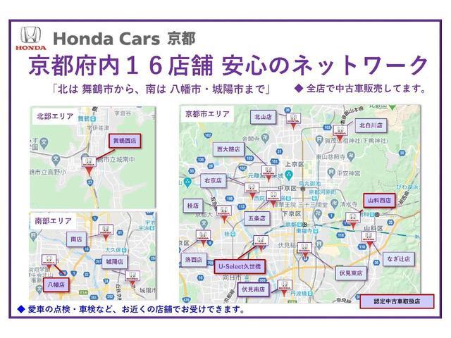「ホンダ」「ステップワゴンスパーダ」「ミニバン・ワンボックス」「京都府」の中古車3