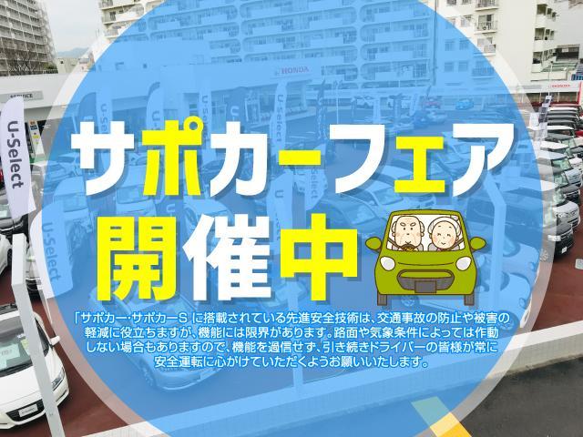 「ホンダ」「ステップワゴンスパーダ」「ミニバン・ワンボックス」「京都府」の中古車4