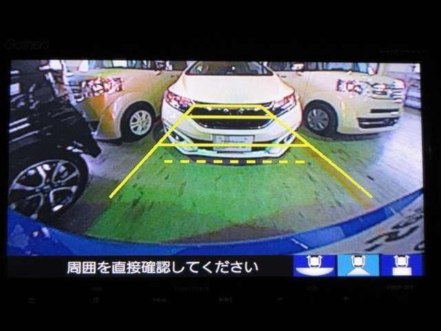「ホンダ」「フィット」「コンパクトカー」「京都府」の中古車6