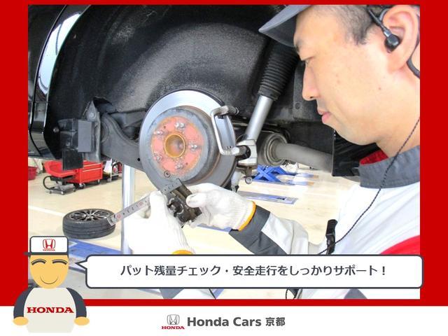 「ホンダ」「フィット」「コンパクトカー」「京都府」の中古車61