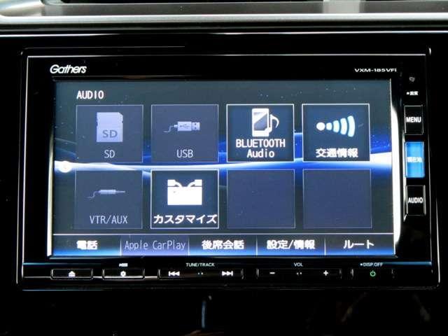 S ホンダセンシング iphone対応ナビRカメラ地デジ(7枚目)