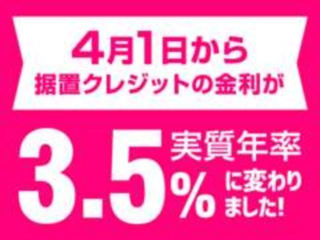 S ホンダセンシング iphone対応ナビRカメラ地デジ(21枚目)