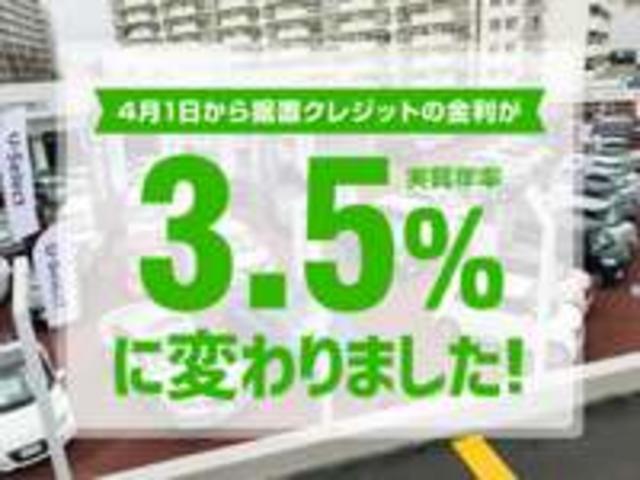 S ホンダセンシング iphone対応ナビRカメラ地デジ(22枚目)