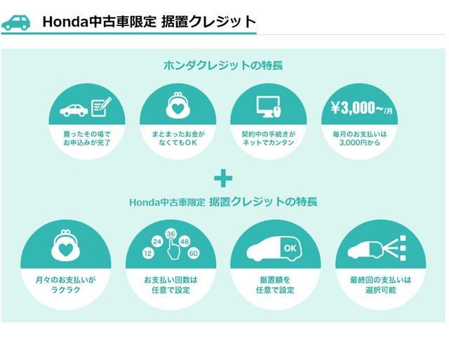 S ホンダセンシング iphone対応ナビRカメラ地デジ(42枚目)