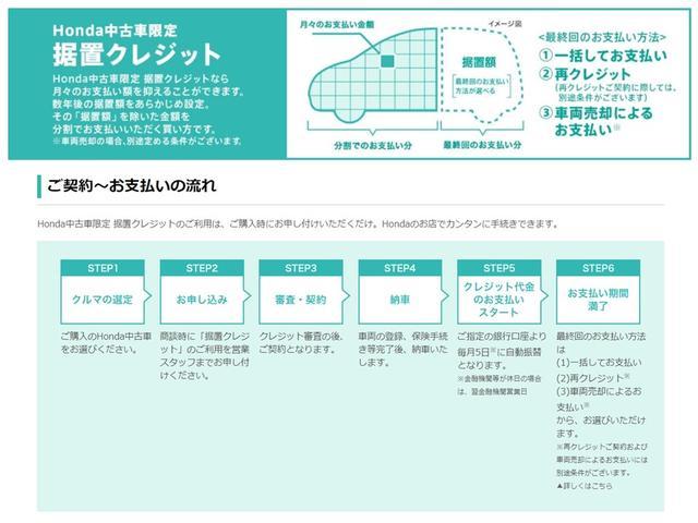S ホンダセンシング iphone対応ナビRカメラ地デジ(43枚目)