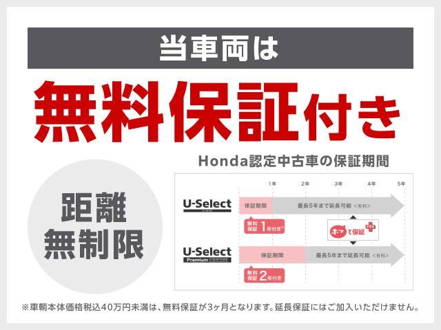 S ホンダセンシング iphone対応ナビRカメラ地デジ(45枚目)