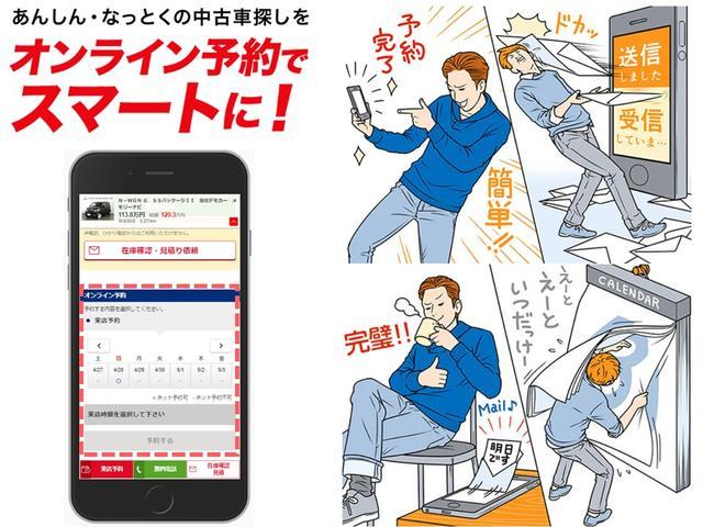 G・スロープLホンダセンシング iphone対応ナビRカメラ(31枚目)