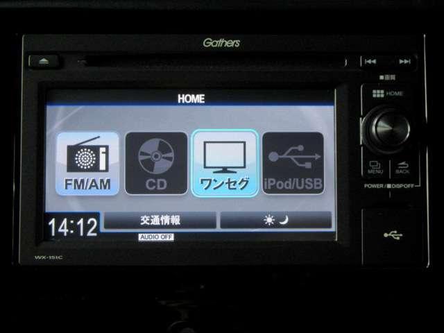 「ホンダ」「シャトル」「ステーションワゴン」「京都府」の中古車3