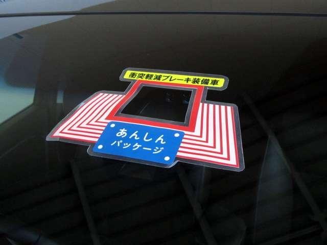 「ホンダ」「シャトル」「ステーションワゴン」「京都府」の中古車5