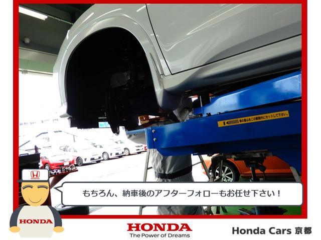 「ホンダ」「シャトル」「ステーションワゴン」「京都府」の中古車68
