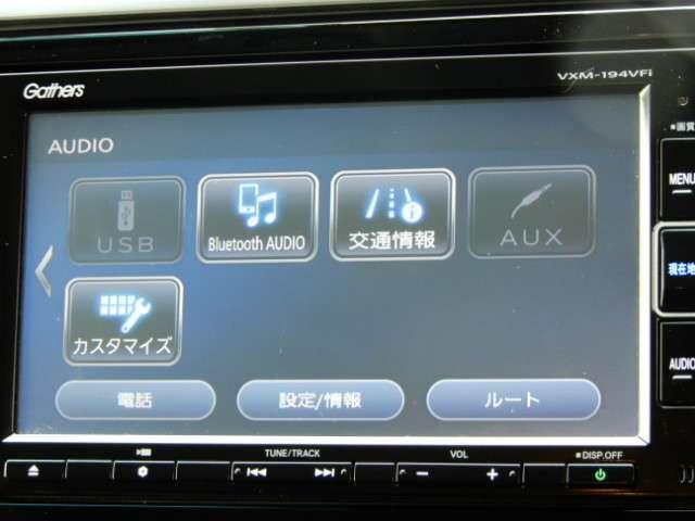 13G・Fパッケージ コンフォートエディション メモリーナビ バックカメラ ETC ホンダセンシング 当社デモカー車両 HDMI接続端子 USB接続端子 DC12V接続端子 シートヒーター 運転席ハイトアジャスターシート アイドリングストップ機構(8枚目)
