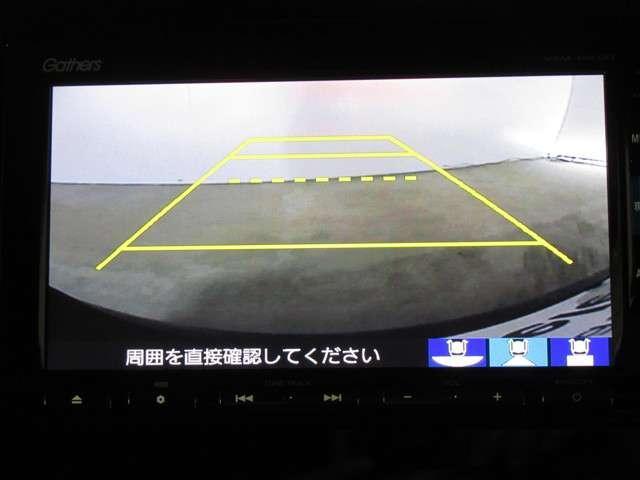 G・EXホンダセンシング iphone対応ナビRカメラ地デジ メモリーナビ バックカメラ 地上デジタルテレビ ホンダセンシング 14インチアルミホイール USB充電ソケット フロント流れるシーケンシャルウインカー リアシートスライド機構 内装インテリアブラック(5枚目)